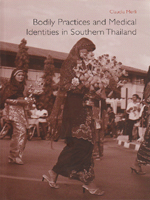 Image: Bodily Practices and Medical Identities in Southern Thailand.